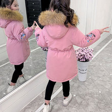 2020 New Fashion Children's Cotton Clothing Winter Plus Velvet Thick Coat Girls Pie To Overcome Autumn and Winter Cotton Jacket