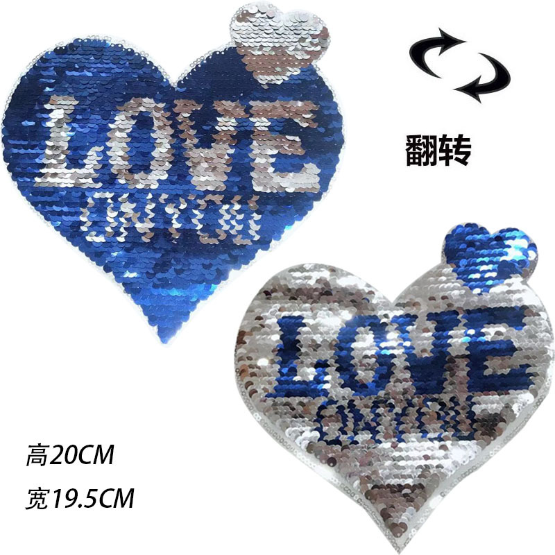 Blue Love Heart Flip Patches Reversible Change Color Sequins Sew On Patch It Can Be Used In Jeans And T-shirt DIY Jacket