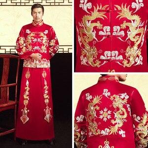 Image 5 - 2020 noivo smoking e ele fu 2020 antigo traje chinês noivo vestido de casamento dragão phoenix jaqueta brinde atacado