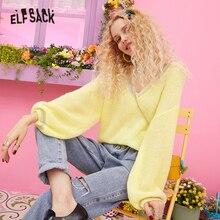 Women ELFSACK Yellow Ladies
