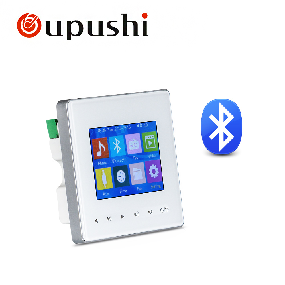 OUPUSHI AG-3 Keypad panel music controller,Home Audio  system with bluetooth wall-mounted keypad for multiroom audio 5