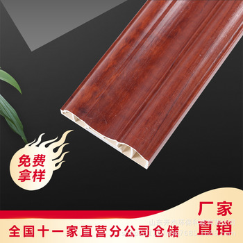 Finch Good Bamboo Wood Fiber Integrated Wallboard 60 Decorative Line