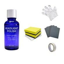Высокая плотность Полировка Для фар жидкая жидкость для восстановления автомобилей прочный Набор для ремонта автомобиля с полотенцем губка для мытья автомобиля