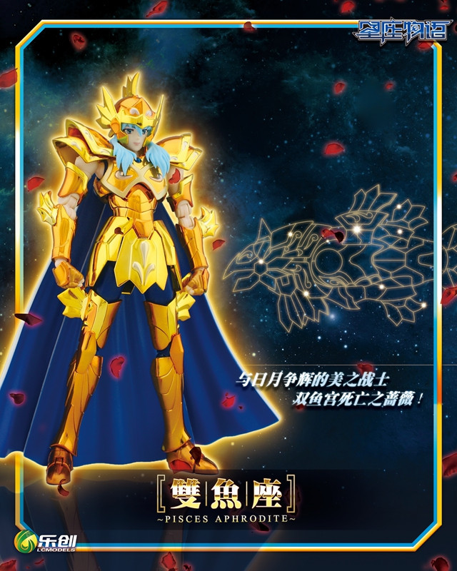 In-Stock LC New Saint Seiya EX Model Libra Dohko Taurus Cancer Leo Gold Cloth Anime Action Figure Comics Collection Kids Toys