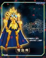 In Stock LC New Saint Seiya EX Model Libra Dohko Taurus Cancer Leo Gold Cloth Anime Action Figure Comics Collection Kids Toys