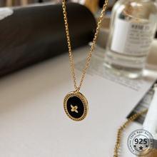 Ckysee 925 серебряное ожерелье из черного агата стильный элегантный
