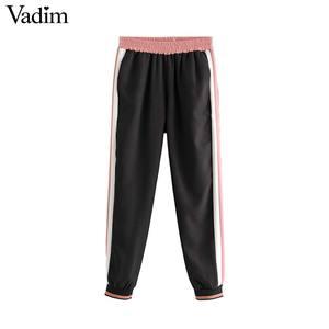 Image 1 - Vadim 女性エレガントなパッチワークサイドストライプ弾性ウエストポケット女性甘いファッション pantalones KB152