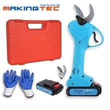 Makingtec электрические секаторные ножницы аккумуляторные секаторы