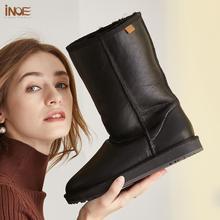 INOE damskie długie kożuchy skórzane buty zimowe wodoodporne kolana wysokie Shearling wełniane futro pokryte śniegowce buty trzymające ciepło czarne