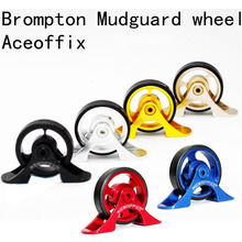 1 sztuk Superlight rowerów Easywheel dla Brompton błotnik tylny rolki fender koła 20 g/sztuk