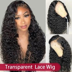 RXY HD Lace Frontal Wig Deep Curly Human Hair Wig 360 Transparent Lace Front Human Hair Wigs For Women Remy Lace Closure Wig