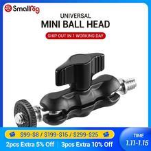 SmallRig Verstellbare Universal Magic Arm mit Kleinen Kugelkopf für Kamera Monitor / LED Licht Unterstützung mit 1/4 Schraube
