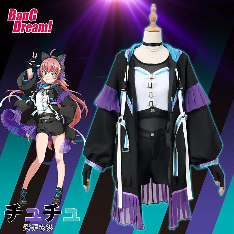 Anime Bang rêve! Tamade Chiyu Cosplay Costume élever une robe SUILEN noël Halloween livraison gratuite CG815LHY
