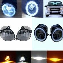 รถหมอกไฟสำหรับLada Grantaด้านหน้ากันชนอุปกรณ์เสริมรถยนต์จัดแต่งทรงผมFoglightsสำหรับLada GRANTA PRiora Halo DRL