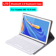 Bluetooth 3.0 Tablet Keyboard Case For Huawei M6 10.8 inch Mediapad PU Flip Leather Protective Cover Stand Holder With Keyboard цена 2017