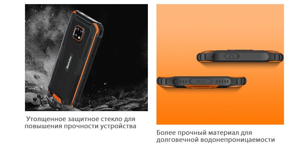 速卖通俄语_04