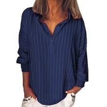 Женские модные летние блузки в полоску Свободные повседневные