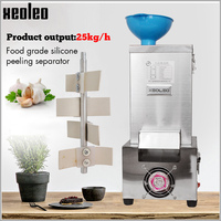 XEOLEO Garlic peeling machine 25Kg/H Garlic peeler Garlic skin peeling Maker Stainless steel Electric Food processor 180W 220V