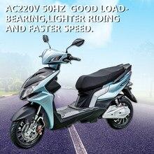 GTR7 – Moto à moteur électrique haute puissance 1500W pour hommes et femmes adultes