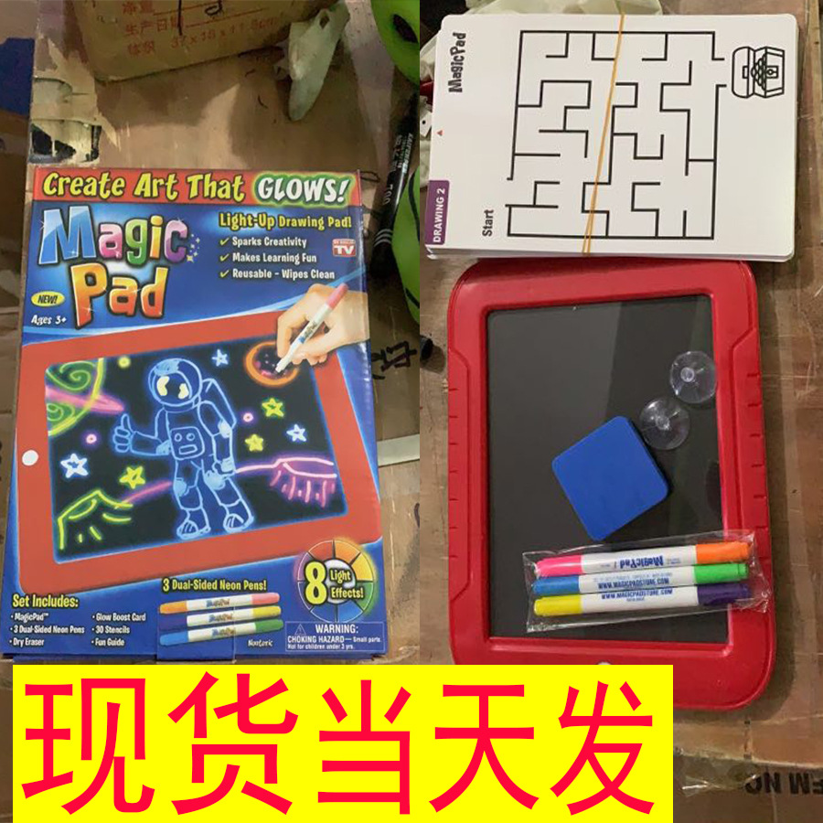 Three-Color! Magic Pad 3D Magic Drawing Pad Children'S Educational Sketchpad 3D Drawing Board