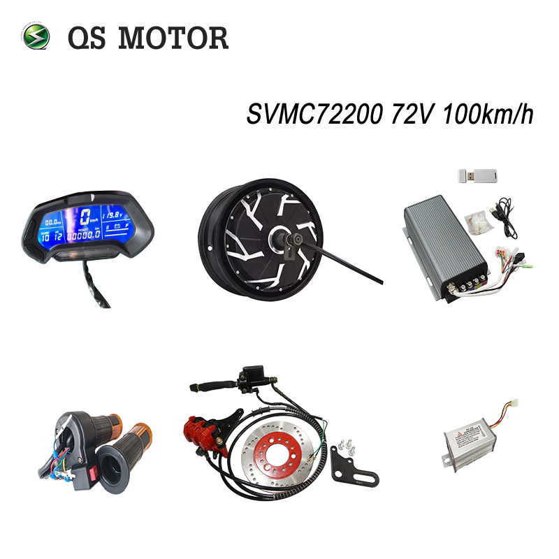 <font><b>QS</b></font> <font><b>Motor</b></font> 12inch 260 <font><b>5000W</b></font> 45H V4 Advanced Electric Motorcycle Conversion Kit image