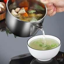 2020 мульти Применение Нержавеющаясталь соус масла суп жировой