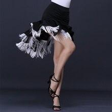 Women Latin Dance Tassel Skirt Rumba Cha Dancewear Dancing Skirts Big Swing 233-137