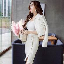 Runway White Tweed Wool Skirt Suit 2020 Winter 2 Piece Set Women Bow Button Short Jacket Coat +Tassels Pencil Skirt Set DF489(China)