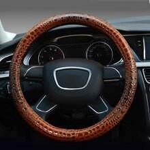 Protecteur de poignée de volant en cuir d'alligator 38 CM, accessoires automobiles pour Hyundai Focus scirocco RAV-4