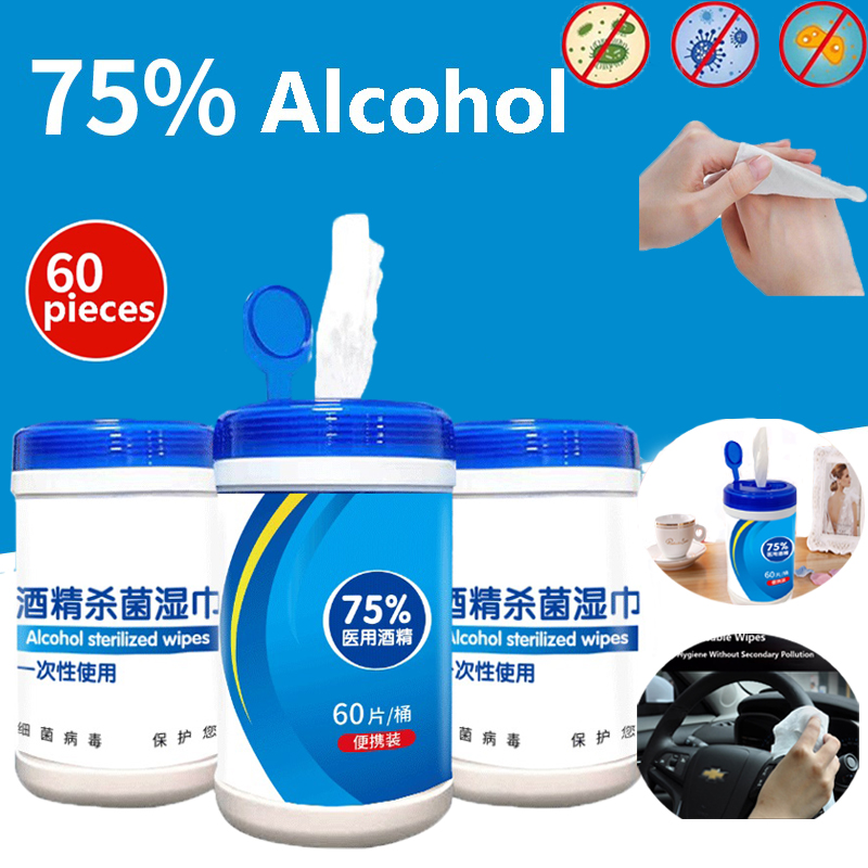 60pcs Disinfection Antiseptic Pads Portable Alcohol Wipes Skin Cleaning Care Sterilization First Aid Cleaning Tissue Box