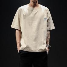 men sweatshirt cotton linen short sleeve loose T-shirt casual jogger workout exercise meditation taichi yoga shirt activewear