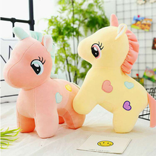 Baby plush toy soft padded doll horse children Christmas birthday gift 28CM
