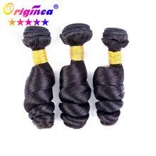 Индийские волнистые пряди Originea, 1/3/4 пряди, двойные пряди 10А, необработанные натуральные волосы для наращивания, 14-26 дюймов