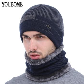 Brand Skullies Beanies Men's Winter Hats For Men Knitted Hat Cap Women Scarf Skull Sport Bonnet Brimless Beanie - discount item  50% OFF Hats & Caps