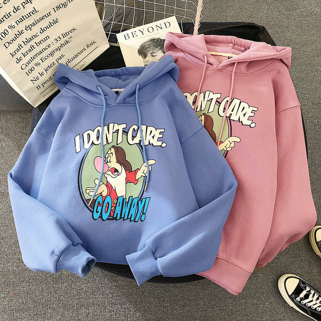 I DONT CARE GO AWAY HOODIE (3 VARIAN)