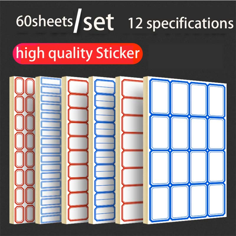 12x21cm  60Sheets/pack Paper Self Adhesive Sticky White Label Writable Name Stickers Blank Note Label Bar DIY Notebook