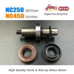 NC-B47 NC250 Water Seal Assy Zongshen NC 250 Parts ZS177MM RX3 KAYO Motoland BSE Megelli Asiawing 250cc Chinese Motorcycle Engin
