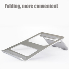 Portable Aluminum Alloy Laptop Bracket Folding Ultra-thin Base Lifting GV99