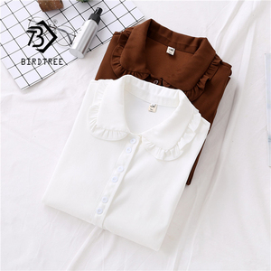 New Arrival Solid Peter pan Ruched Collar White Shirt Lantern Sleeve Button Up Casual Brown Sweet Blouse Feminina Blusa T99025F