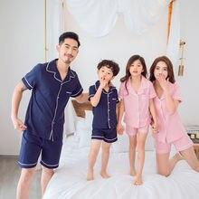 Пижамный комплект для пар из чистого хлопка одинаковая семейная