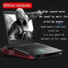 Радиатор для игрового ноутбука suohuang 156 дюйма lenovo 173