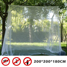Camping Mosquito Net Indoor Outdoor Storage Bag Insect Tent Mosquito Net Household Repellent Tent Insect Reject Curtain Bed Tent(China)