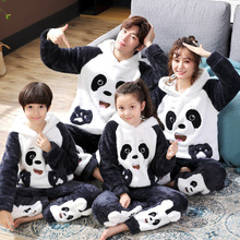 Winter Parent-Child Pajama set Children's Flannel Pyjamas Th