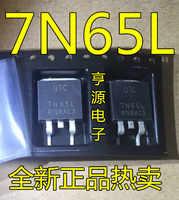 UTC7N65L 7N65L FQB7N65C a-263