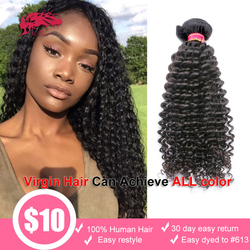 1/3/4pcs Virgin Brazilian Kinky Curly Hair Weave Bundles 100% Unprocessed Human Hair 24 26 28 Inch Curly Double Drawn