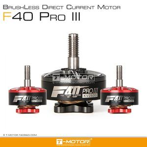Image 1 - T מנוע Tmotor F40 פרו III 2306 1600/2400/2600kv Brushless מנוע חשמלי עבור FPV מירוץ Drone FPV פריסטייל מסגרת