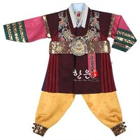 Korean Imported Fabric Boys First Birthday Korean Clothes / Children's New Korean Clothing Boys Clothes Outfit Sets