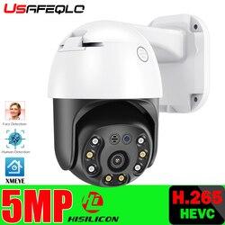 Usefqlo h.265 hi3516e v300 5mp e 3mp câmera ip ptz 5mp poe cctv ip câmera onvif para poe nvr sistema impermeável ao ar livre