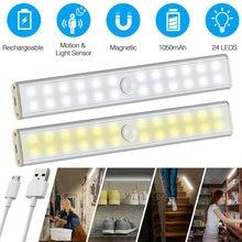 Беспроводной светодиодный светильник для шкафа лампа с датчиком