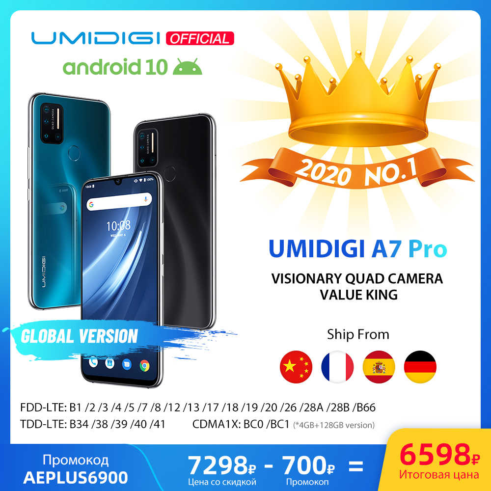"In Lager UMIDIGI A7 Pro Quad Kamera Android 10 OS 6.3 ""FHD + Volle Bildschirm 64GB/128GB ROM LPDDR4X Octa Core Globale Version Telefon"